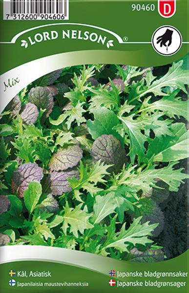 Japanske bladgrønnsaker mix